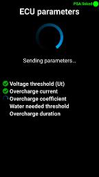 Sending parameters